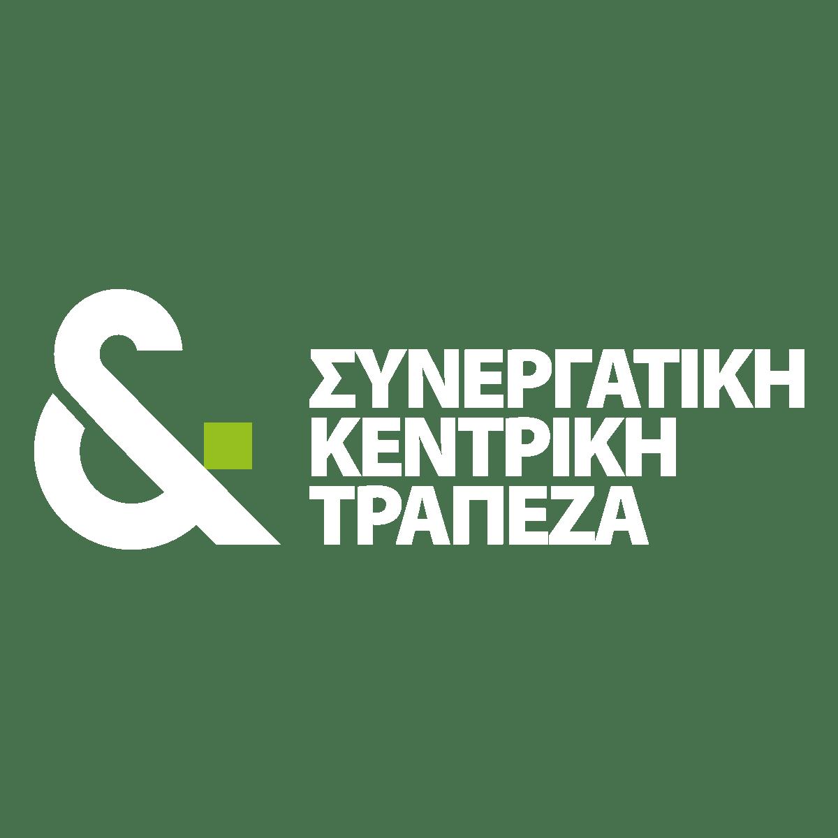 συνεργατική κεντρική τράπεζα